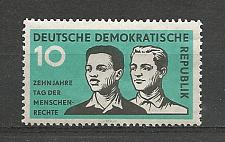 Buy German DDR MNH Scott #414 Catalog Value $.25