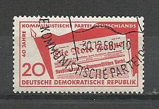 Buy Germany DDR Used Scott #418 Catalog Value $.25