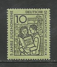 Buy German DDR MNH Scott #426 Catalog Value $1.25