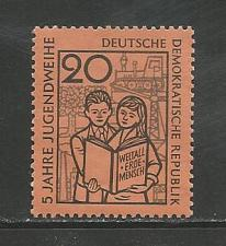 Buy German DDR MNH Scott #427 Catalog Value $.25