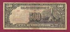 Buy Japan 500 Pesos 1944 ND Banknote PF Phillipines Invasion -HISTORIC WWII Currency!