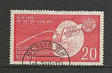 Buy Germany DDR Used Scott #454 Catalog Value $.35