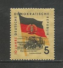 Buy German DDR MNH Scott #456 Catalog Value $.25