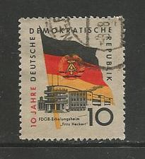 Buy Germany DDR Used Scott #457 Catalog Value $.25
