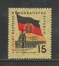 Buy German DDR MNH Scott #458 Catalog Value $.25