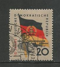 Buy Germany DDR Used Scott #459 Catalog Value $.25