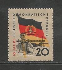 Buy German DDR MNH Scott #459 Catalog Value $.25