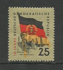 Buy German DDR MNH Scott #460 Catalog Value $.25