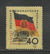 Buy German DDR Hinged Scott #461 Catalog Value $.25