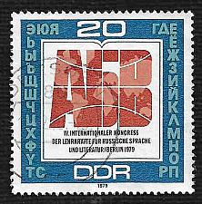 Buy Germany DDR Used Scott #2028 Catalog Value $.25