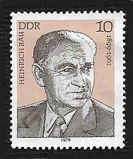 Buy German DDR MNH Scott #2041 Catalog Value $.25