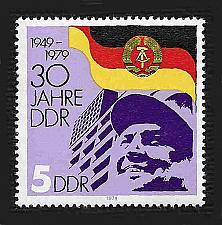 Buy German DDR MNH Scott #2044 Catalog Value $.25