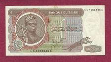 Buy ZAIRE - 1 Zaire 1981 Banknote CC4583636C - Mobutu Leopard