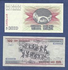 Buy 2 BANKNOTE Bosnia/Brazil SET - BOSNIA 1000 Dinara 1992/BRAZIL 100 Cruzeiros 1984
