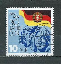 Buy Germany DDR Used Scott #2045 Catalog Value $.25