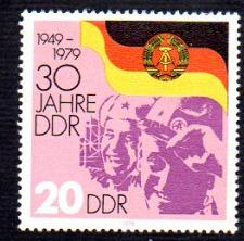 Buy German DDR MNH Scott #2047 Catalog Value $.25