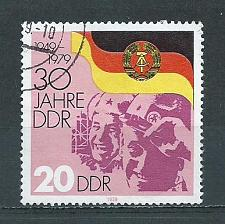 Buy Germany DDR Used Scott #2047 Catalog Value $.25