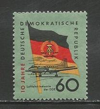 Buy German DDR MNH Scott #463 Catalog Value $.25