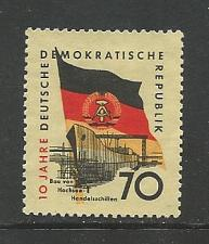 Buy German DDR Hinged Scott #464 Catalog Value $.25