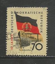 Buy German DDR Used Scott #464 Catalog Value $.25