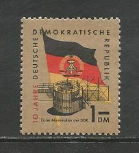 Buy German DDR MNH Scott #465 Catalog Value $.35