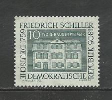 Buy German DDR MNH Scott #467 Catalog Value $1.25
