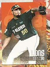 Buy Amaury Rivas 2015 , Taiwan baseball card