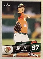 Buy Randy Keisler 2014 , Taiwan baseball card