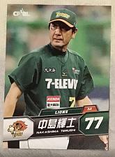 Buy Terushi Nakajima 2014 , Taiwan baseball card