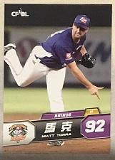 Buy Matt Torra 2014 , Taiwan baseball card
