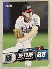 Buy Brian Burres 2014 , Taiwan baseball card