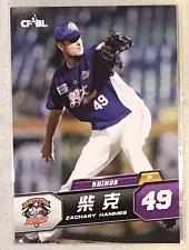 Buy Zachary Hammes 2014 , Taiwan baseball card