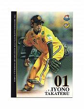 Buy Takateru Iyono 2011 TSC , Taiwan baseball card