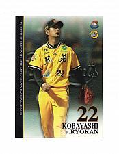 Buy Ryokan Kobayashi 2011 TSC , Taiwan baseball card