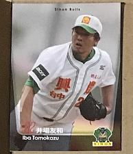 Buy Tomokazu Iba 2009 , Taiwan baseball card