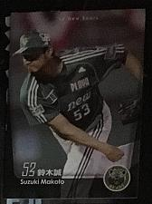 Buy Mac Suzuki 2009 , Taiwan baseball card