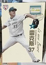 Buy Aaron Rakers 2011 , Taiwan baseball card