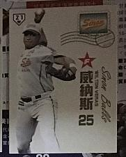Buy Wilton Veras 2011 , Taiwan baseball card