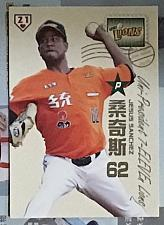 Buy Jesus Sanchez 2011 , Taiwan baseball card
