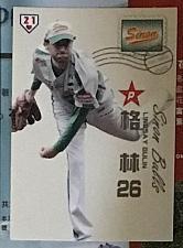 Buy Lindsay Gulin 2011 , Taiwan baseball card