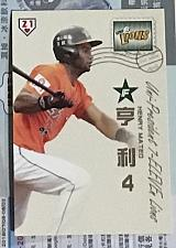 Buy Henry Mateo 2011 , Taiwan baseball card
