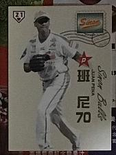 Buy Juan Pena 2011 , Taiwan baseball card