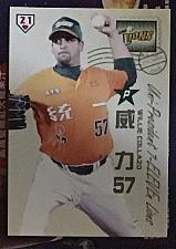Buy Willie Collazo 2011 , Taiwan baseball card