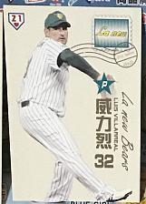 Buy Luis Villarreal 2011 , Taiwan baseball card