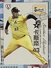Buy Carlos Castillo 2011 , Taiwan baseball card