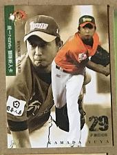 Buy Yuya Kamada 2013 , Taiwan baseball card (lions team card)