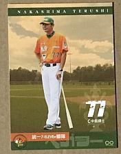 Buy Terushi Nakajima 2013 , Taiwan baseball card (lions team card)