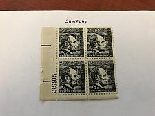 Buy USA United States Lincoln block mnh 1965 #4 stamps