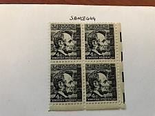 Buy USA United States Lincoln block mnh 1965 #5 stamps
