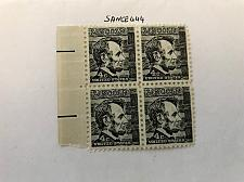 Buy USA United States Lincoln block mnh 1965 #7 stamps